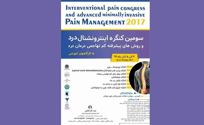 pain-congress