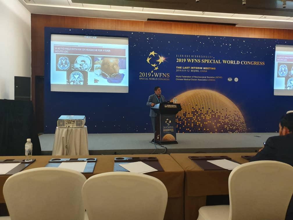 کنگره جهانی انجمن جراحان مغز و اعصاب ۲۰۱۹ پکن